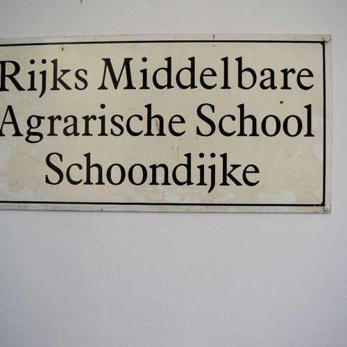 Foto #fe0ba163-8774-4d6f-8752-1e96e7e6016f Bedrijfsruimte Dr. Huizingastraat Schoondijke